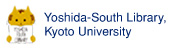 Yoshida-South Library, Kyoto University