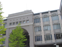 Present: Yoshida-South Campus Academic Center Bldg. North Wing (former A Bldg. Main Bldg.) No. 2